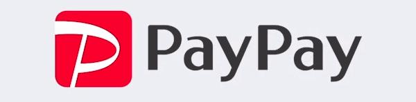 PayPayでのお支払いが可能